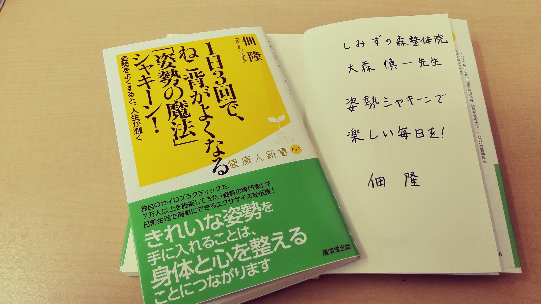 IMG_20160418_173749.jpg